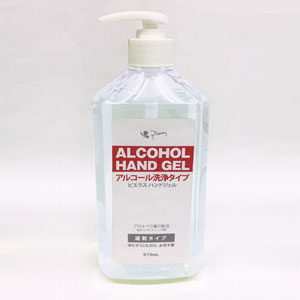 アルコールハンドジェル 575ml