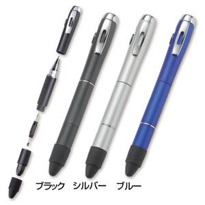 マルチツールタッチペン