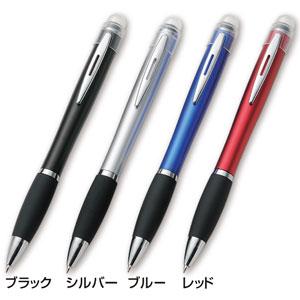 ロゴが光るタッチ付ボールペン