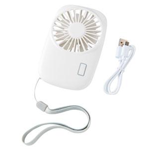 充電式ハンディ扇風機