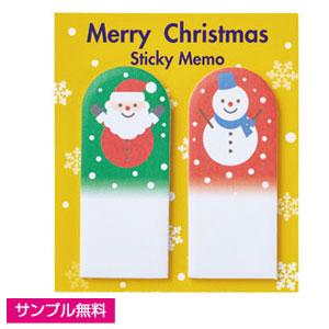 クリスマス ふせんメモ2P