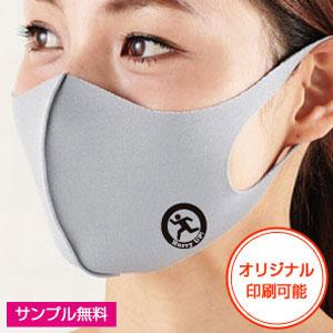 [オリジナルマスク]吸湿発熱ソフトマスク1枚入