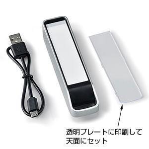 ライティングモバイルチャージャー2200