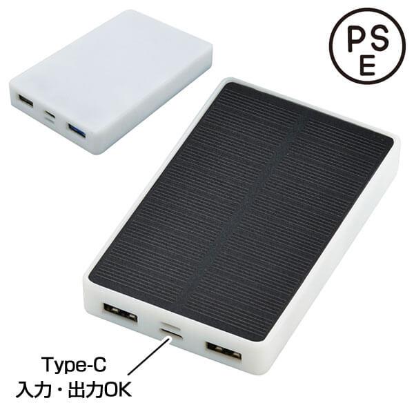 ソーラーバッテリー5000