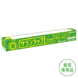サランラップ 30cm×10m