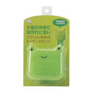 油汚れに強いアクリル毛糸のキッチンスポンジ(グリーン)