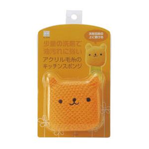 油汚れに強いアクリル毛糸のキッチンスポンジ(オレンジ)
