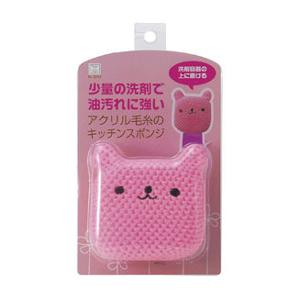 油汚れに強いアクリル毛糸のキッチンスポンジ(ピンク)
