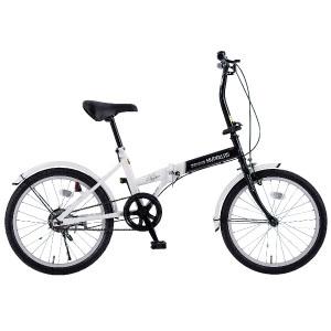 20インチ折畳自転車 ブラック×ホワイト