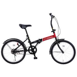 20インチ折畳自転車 レッド×ブラック