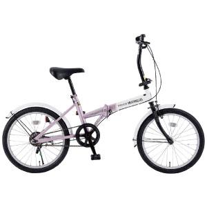 20インチ折畳自転車 ホワイト×オーキッド