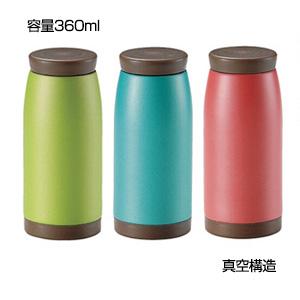 真空保冷温ほっこりマグボトル360ml