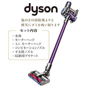 ダイソン V6モーターヘッドクリーナー