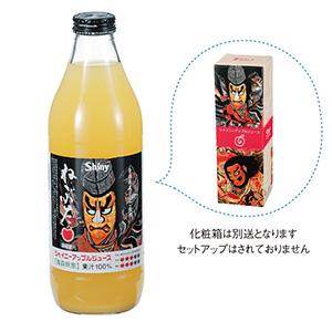 果汁100% 青森ねぶたアップルジュース1L