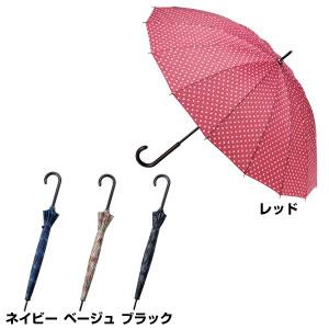 和柄16本骨傘