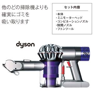 ダイソン V6トリガープラス