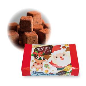 クリスマス生仕立てチョコレート