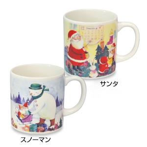 クリスマス マグカップ