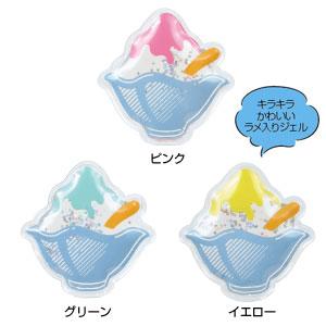 ひんやりかき氷クールジェル
