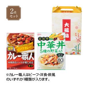 カレー&中華丼セット 大福箱