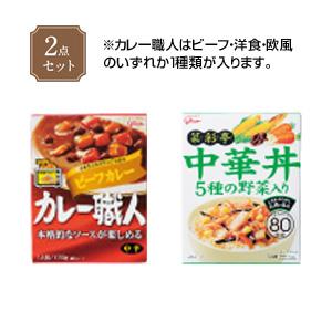 カレー&中華丼セット デリシャス