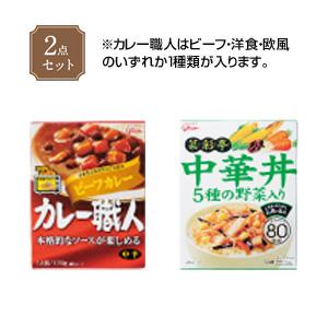 カレー&中華丼セット プレミマム