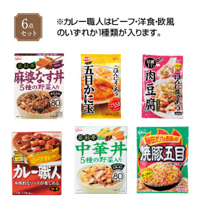 バラエティ食品6点セット 大福箱