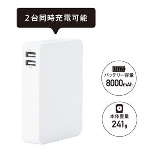 ライト付モバイルバッテリー8000mAh