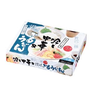 夏の冷し麺 食べ比べ4食入