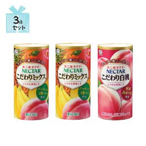不二家フルーツジュース3本セット デリシャス