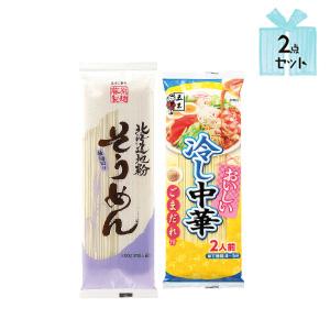 夏麺2種セット 大福箱