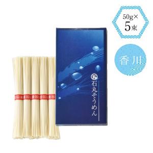 石丸製麺のそうめん5束(包装仕上)