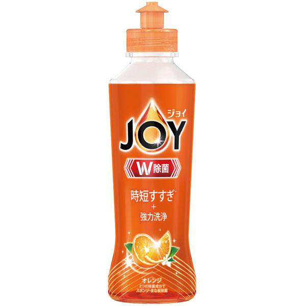 ジョイコンパクト190ml オレンジピール