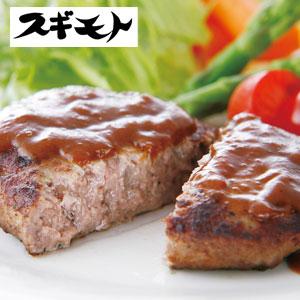 松阪牛と鹿児島黒豚の生ハンバーグ5個入