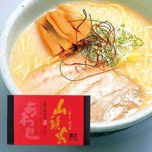 旭川ラーメン山頭火本店 かくれメニュー4食入
