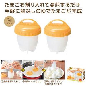 カラむき不要!ぷるんとゆで卵 2個組