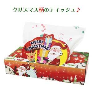 クリスマス BOXティッシュ120W