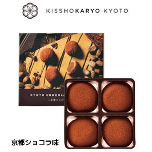 吉祥菓寮ショコラ大福4個入 京都ショコラ味
