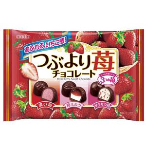 つぶより苺チョコレート