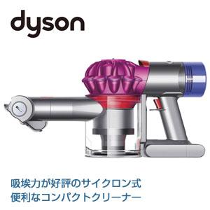 ダイソン V7トリガー