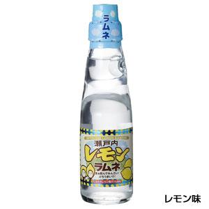 瀬戸内瓶ラムネ レモン味