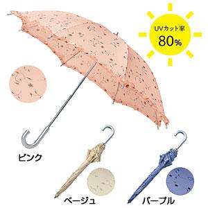 タイニーフラワースライド式晴雨兼用長傘