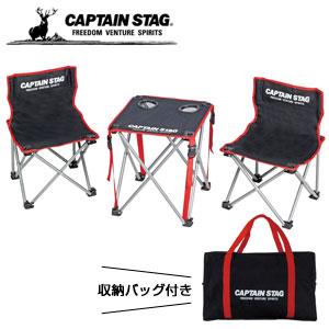 キャプテンスタッグ コンパクトテーブルセット