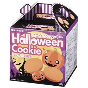ハロウィンスイーツ パンプキン風味クッキー