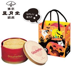 東京風月堂 ハロウィン袋付ゴーフレットミニ缶(6枚入)