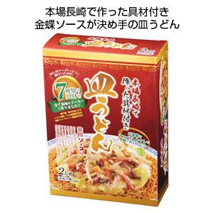 本場長崎で作った7種の具材付皿うどん2食入
