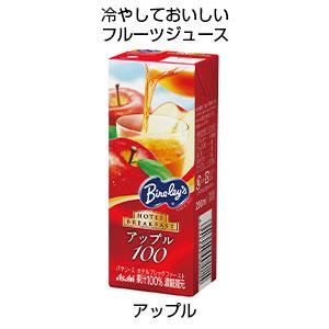 バヤリース果汁100%ジュース アップル