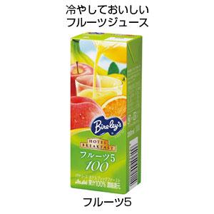 バヤリース果汁100%ジュース フルーツ5