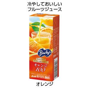 バヤリース果汁100%ジュース オレンジ