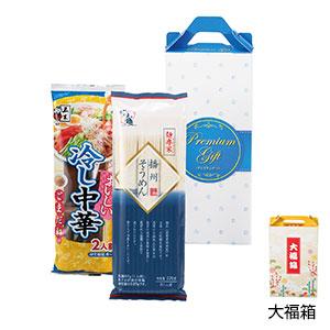 夏の麺セット 大福箱